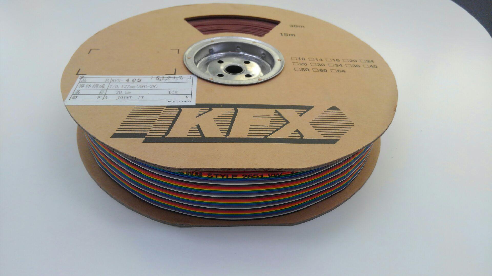 AWG28 フラットケーブル KFX カラータイプ (S)